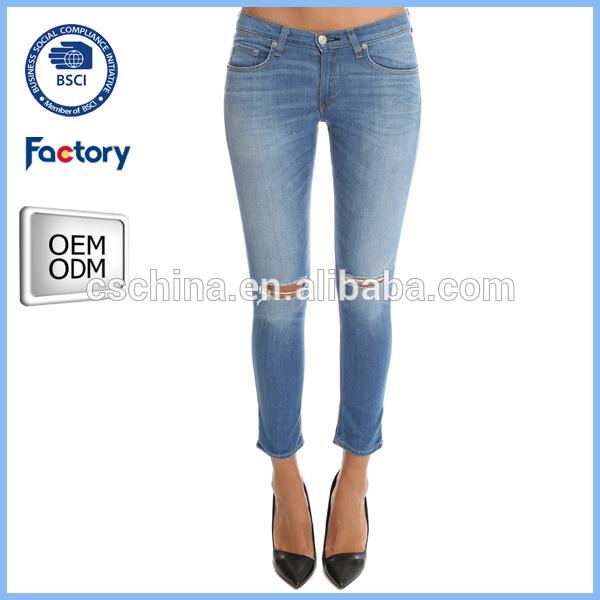 ladies latest fashion jeans,ladies fancy jeans,ladies jeans top design -  buy ladies adqfmxk